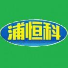 浦北恒辉科技