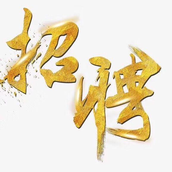 浦北县鑫威汽车