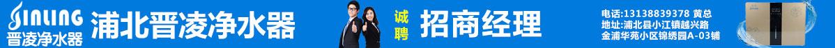 AAC 瑞声科技集团(南宁)招聘